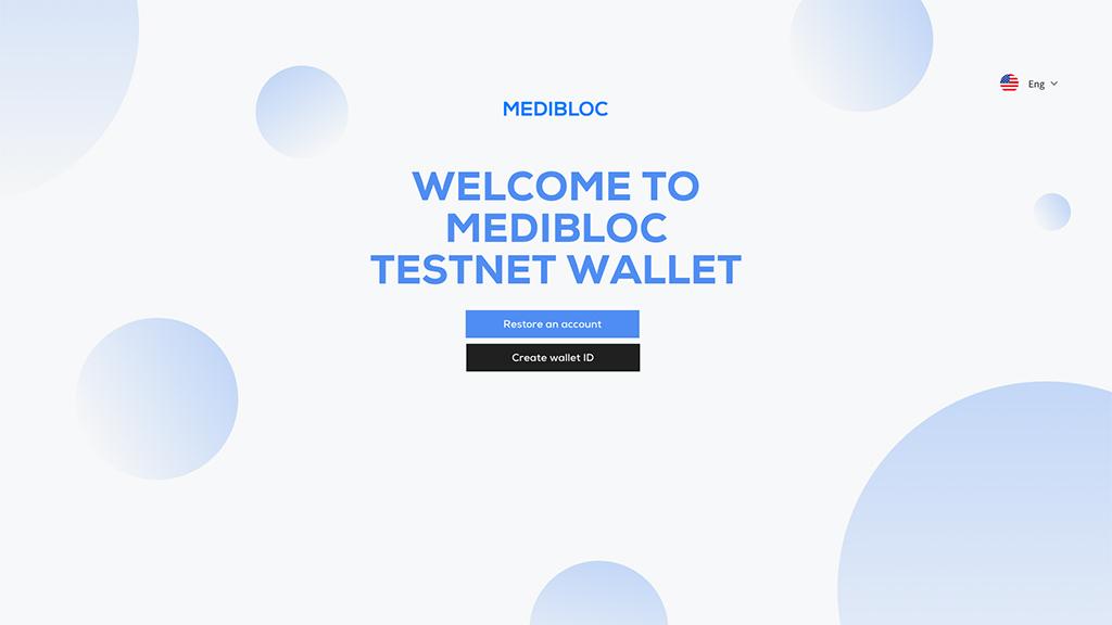 메디블록, 테스트넷, 월렛, 블록익스플로러 공개 | MEDIBLOC 공식 ...