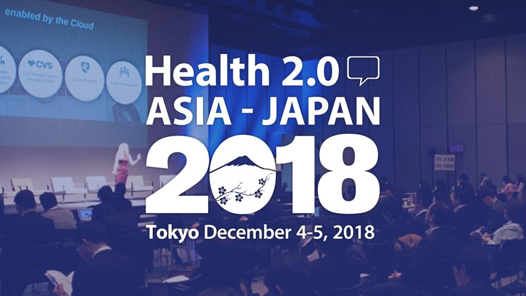 메디블록 health 2.0 asia-japan