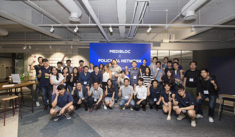 메디블록 폴리시팔 네트워크 해시드 밋업 medibloc policypal network hashed meetup