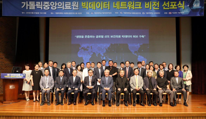 정부과제 메디블록 과학기술정보통신부 한국정보화진흥원 NIA 보건의료 빅데이터 전문센터 네트워크 구축을 위한 프로젝트