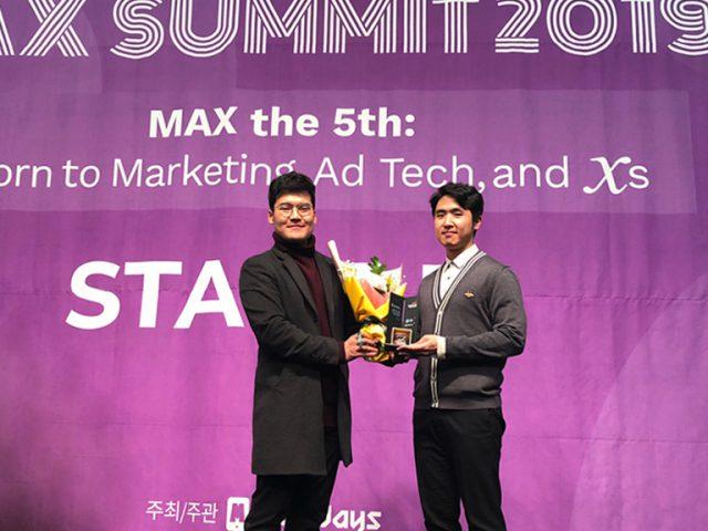 MAX Summit 2019 블록체인 부문 마케팅상 수상