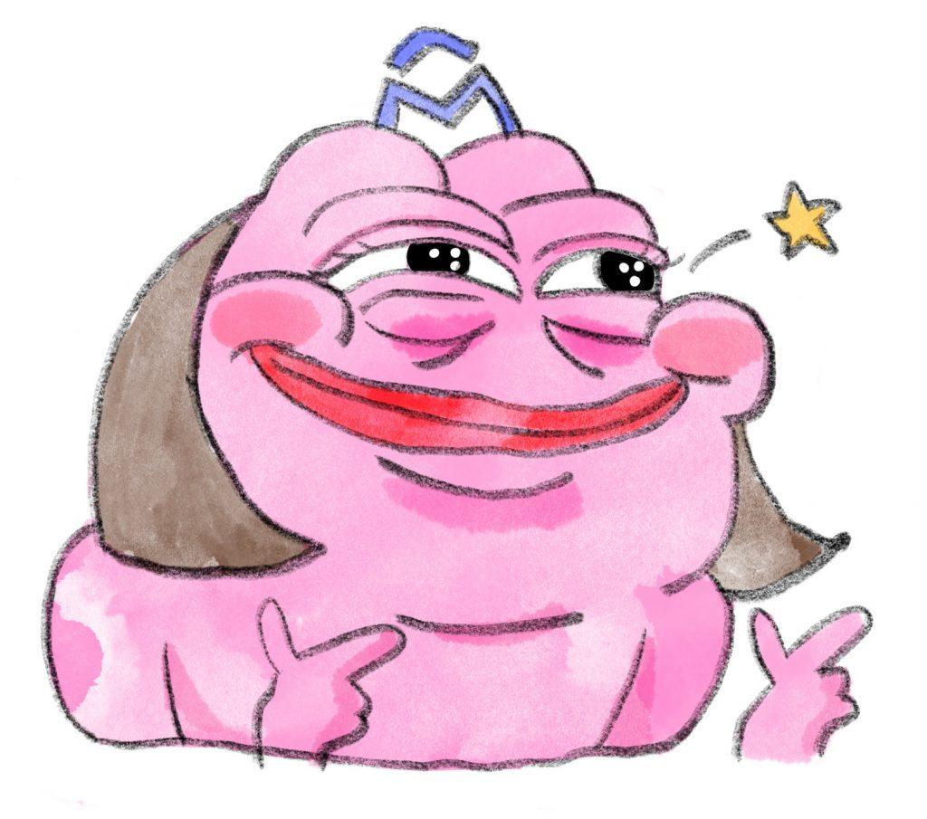 메린이 분홍개구리
