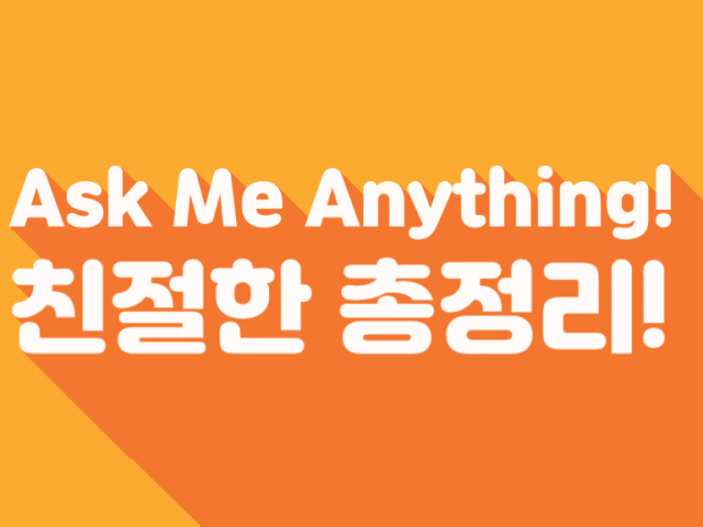 메디블록 medibloc Ask me anything AMA