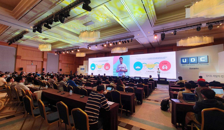 업비트 개발자 컨퍼런스 고우균 대표 발표