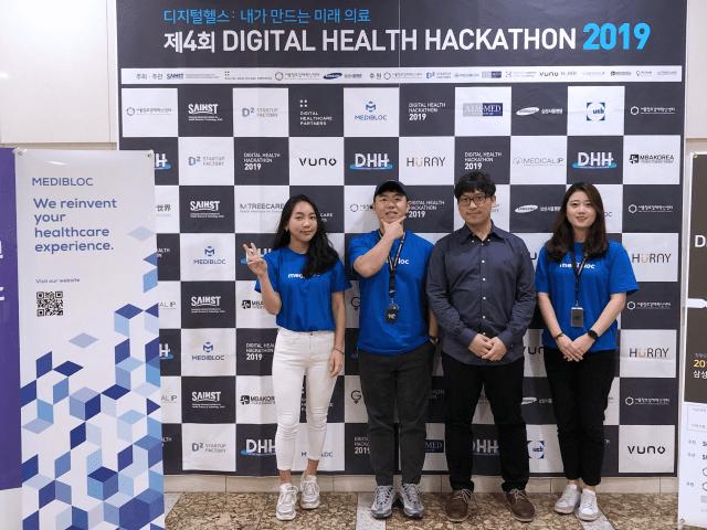 디지털 헬스 해커톤 2019 현장스케치