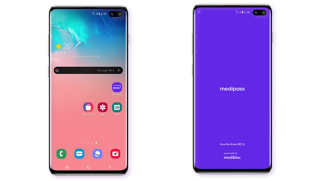 메디패스 보험청구 앱 아이콘과 스플래시