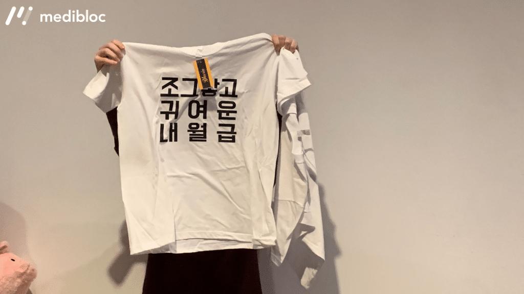 선물, 크리스마스, 티셔츠, 아이디어