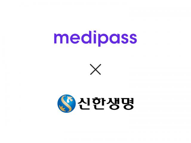 메디패스 서비스 확대, 신한생명 합류